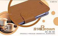 Чехол-книжка MOFI для телефона Lenovo A706 коричневый