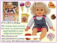 """Интерактивная кукла """"Мила сладкоежка"""" JOY TOY 5313"""