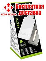 Светильник Aquael Leddy SMART PLANT, белый, 6W