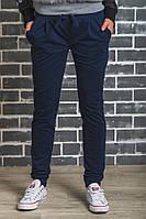 Женские спортивные штаны на манжете темно-синее