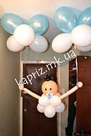 Милый малыш из шаров с гелиевыми шарами
