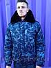 """Куртка с мехом, расцветка """"Ночной Город""""., фото 3"""