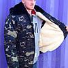 "Куртка офицерская на меху, расцветка ""Украина""., фото 4"