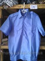 Рубашка Форменная Синяя