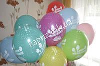 """Гелиевые шары """"С Днем Рождения"""" (36 см,Бельгия)"""