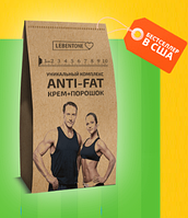 Anti Fat (Анти-фэт) стимулятор роста мышц
