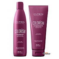 Шампуни Cutrin Набор Cutrin №15 Color ISM Set для окрашенных волос 500 мл
