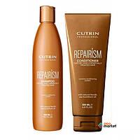 Шампуни Cutrin Набор Cutrin №17 Repair ISM Set для сухих и химически поврежденных волос 500 мл