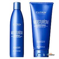 Шампуни Cutrin Набор Cutrin №21 MoisturISM Set интенсивное увлажнение волос 500 мл