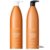 Шампуни Cutrin Набор Cutrin №18 Repair ISM Set Proff для сухих и химически поврежденных волос 2000 мл