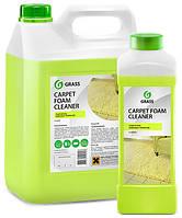 GRASS Клининговое средство для очистки ковровых покрытий Carpet Foam Cleaner 5 kg.
