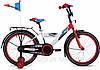 """Детский велосипед Ardis GT Bike 20""""."""