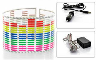 Мультицветный эквалайзер (5 цветов) 90 х 25