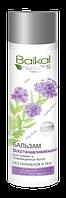 """Органический бальзам Baikal Herbals """"Восстанавливающий"""", 280 мл"""