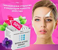 Крем-маска класса люкс от морщин Botox Active Expert (Ботокс Актив Эксперт)