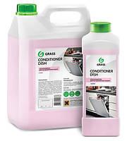 GRASS Ополаскиватель для посудомоечных машин Conditioner Dish 1 kg.