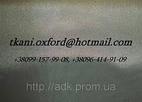 Ткань сумочная «OXFORD 420D» СЕРАЯ