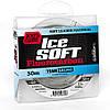 Леска монофильная Team Salmo ICE SOFT FLUOROCARBON 030/028