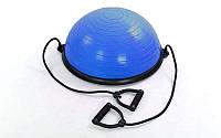 BOSU балансировочная платформа  (пластик, PVC, h-25см, d-58см, 4500гр, 2эсп., синий)