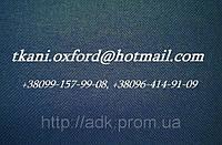 Ткань сумочно-рюкзачная «OXFORD 600D» СИНЯЯ