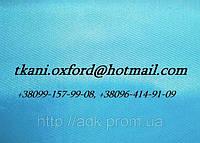 Ткань палаточная OXFORD 240