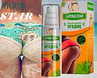 Спрей для увеличения ягодиц Latina Star (Латина Стар)