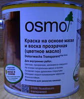 Dekorwachs Transparent 3166 Орех 0.75л (Osmo, Германия)