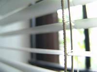 Жалюзи на балкон и лоджию от невзгод