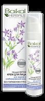 Крем для лица Baikal Herbals Ночной для жирной и комбинированной кожи DETOX, 50 мл
