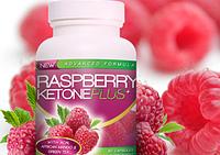 Кетоны малины (Raspberry Ketone) для похудения