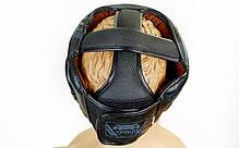 Шолом боксерський з повним захистом Шкіра VENUM BO-5239-BK, фото 3