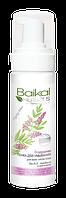 "Пенка для умывания ""Воздушная"" Baikal Herbals, 150 мл"
