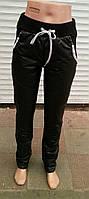 Спортивные женские  тёплые.зауженные комбинированные брюки
