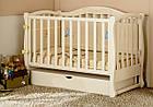 Детская кроватка Prestige 5 с комодом пеленатором VIP, фото 3
