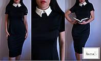 """Платье из трикотажа в черном цвете с белым воротником """"Классическое"""""""