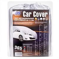 Тент автом. HC11106 3XL Hatchback серый Polyester 457х165х125 к.з/м.в.дв