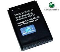 Батарея (АКБ, аккумулятор) BST-42 для Sony Ericsson J132i (3.6V 850 mah), оригинальный