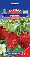 Земляника садовая Регина (0,1 г) Gl Seeds