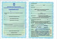 Регистрация  гидроциклов и катеров, фото 1