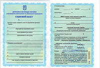 Регистрация  гидроциклов и катеров
