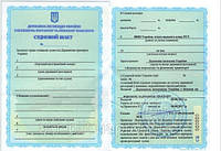 Регистрация  моторных лодок, катеров, фото 1