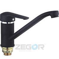 Cмеситель Zegor Z45-LUX-B однорычажный кран для кухни (черный)