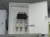 Ящик ЯРП 11-250
