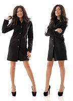 Кашемировое пальто на пуговицах классическое осень