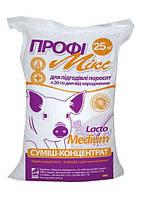 Сухое молоко ПРОФИМИЛК ЛАКТО МЕДИУМ  для поросят от 20-60 дней 25 кг кормовая добавка