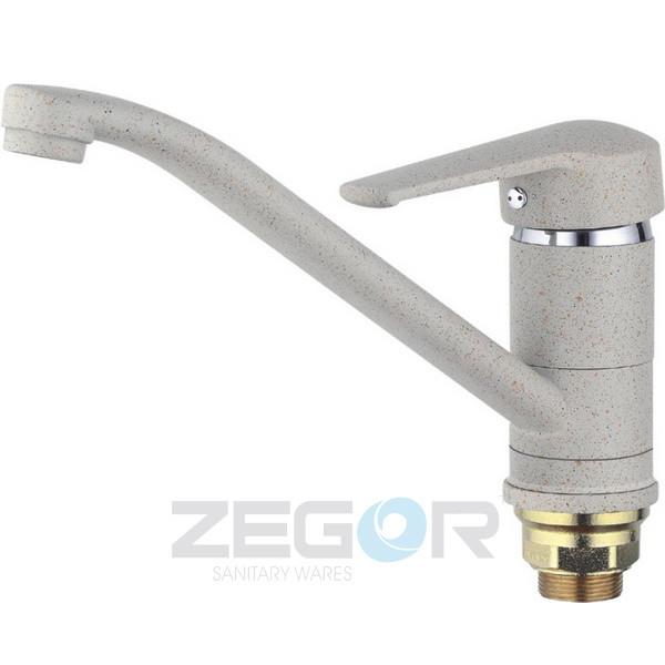 Zegor Z45-LUX для кухни бежевый сатин S