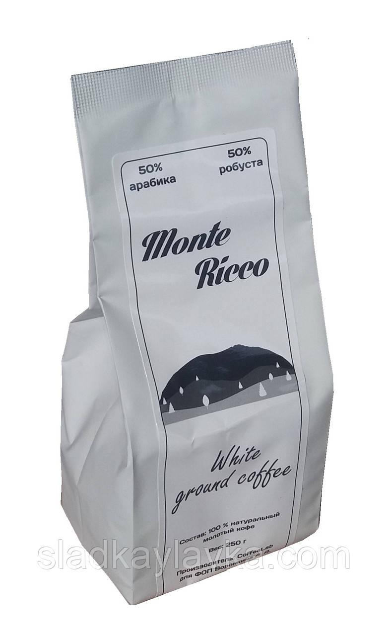 Молотый кофе Monte Ricco White 250 г