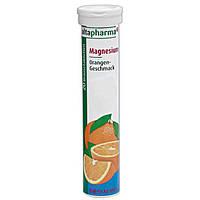 Биологически активные таблетки Магний для укрепления мышц Altapharma Magnesium  20 шт