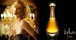 Женский парфюм Christian Dior J'Adore L'Or 40 мл (реплика), фото 8