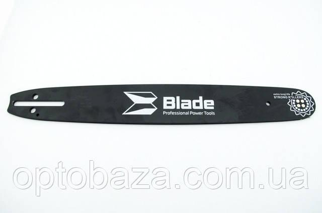 Шина 38 см 32 зубьев, 0.325 шаг, 1.5 паз, Blade